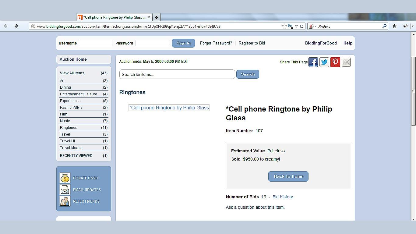 Рингтон на телефон мери керри, смотреть порно онлайн он кончает в нее